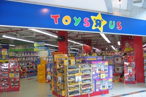 illustration L'exemple Toys'R' us